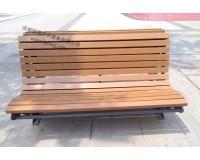 成都塑胶公园木座椅