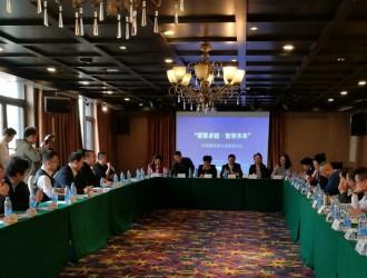 环渤海家具产业抱团谋发展 腾笼换鸟还是产型升级?